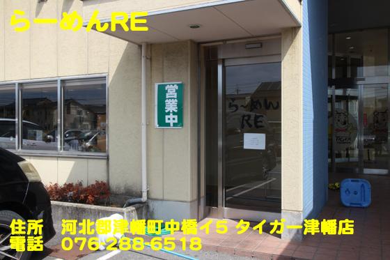 https://cdn-ak.f.st-hatena.com/images/fotolife/d/dreammiminabe53/20010103/20010103005800.jpg