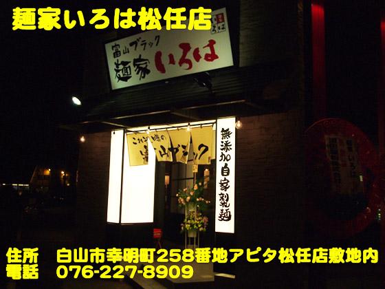 https://cdn-ak.f.st-hatena.com/images/fotolife/d/dreammiminabe53/20010103/20010103010100.jpg
