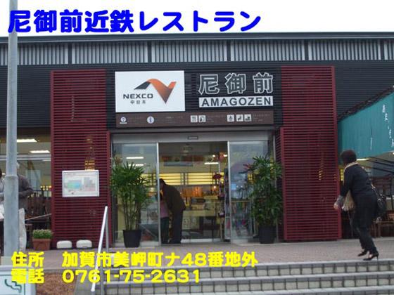 https://cdn-ak.f.st-hatena.com/images/fotolife/d/dreammiminabe53/20010103/20010103010130.jpg