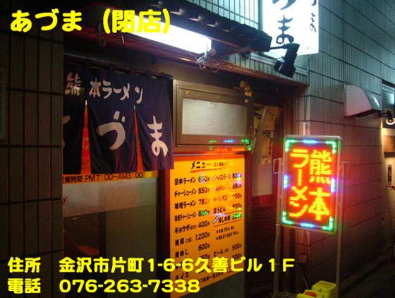 https://cdn-ak.f.st-hatena.com/images/fotolife/d/dreammiminabe53/20010103/20010103010210.jpg
