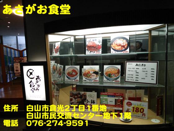 https://cdn-ak.f.st-hatena.com/images/fotolife/d/dreammiminabe53/20010103/20010103010450.jpg