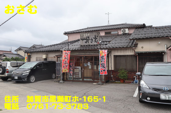 https://cdn-ak.f.st-hatena.com/images/fotolife/d/dreammiminabe53/20010103/20010103010620.jpg