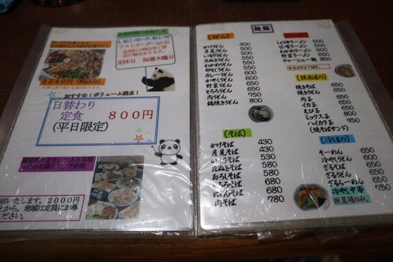 https://cdn-ak.f.st-hatena.com/images/fotolife/d/dreammiminabe53/20010103/20010103010630.jpg