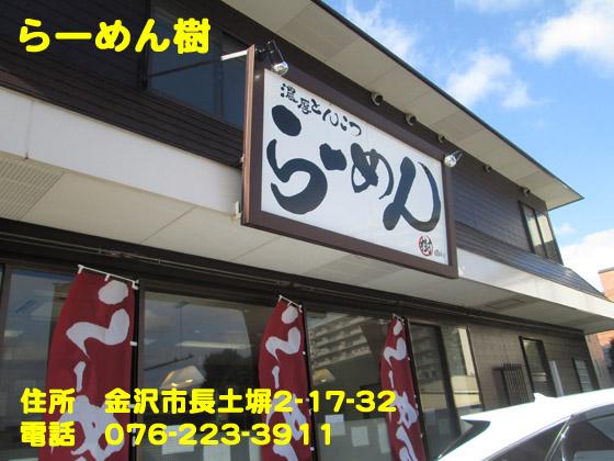 https://cdn-ak.f.st-hatena.com/images/fotolife/d/dreammiminabe53/20010103/20010103010750.jpg