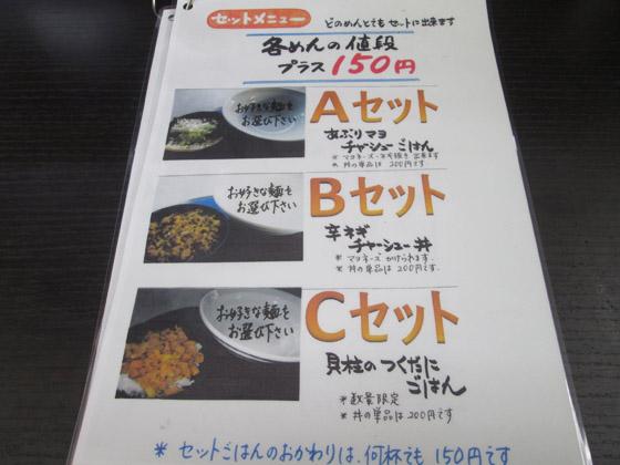 https://cdn-ak.f.st-hatena.com/images/fotolife/d/dreammiminabe53/20010103/20010103010820.jpg