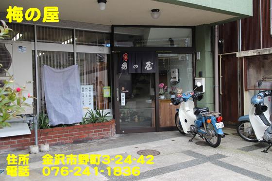 https://cdn-ak.f.st-hatena.com/images/fotolife/d/dreammiminabe53/20010103/20010103011140.jpg
