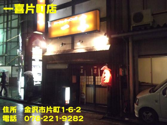 https://cdn-ak.f.st-hatena.com/images/fotolife/d/dreammiminabe53/20010103/20010103011330.jpg