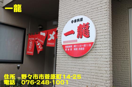 https://cdn-ak.f.st-hatena.com/images/fotolife/d/dreammiminabe53/20010103/20010103011400.jpg