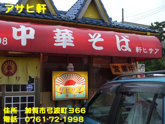 https://cdn-ak.f.st-hatena.com/images/fotolife/d/dreammiminabe53/20010103/20010103011840.jpg