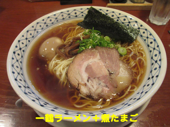 https://cdn-ak.f.st-hatena.com/images/fotolife/d/dreammiminabe53/20010103/20010103012420.jpg