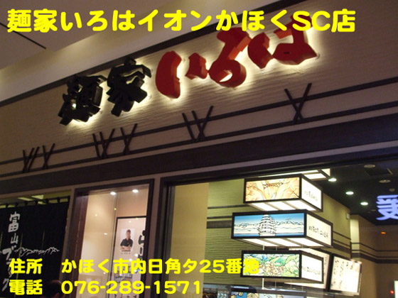 https://cdn-ak.f.st-hatena.com/images/fotolife/d/dreammiminabe53/20010103/20010103012900.jpg