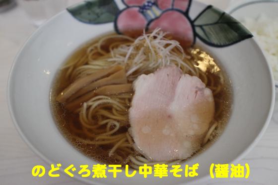 https://cdn-ak.f.st-hatena.com/images/fotolife/d/dreammiminabe53/20010103/20010103013040.jpg