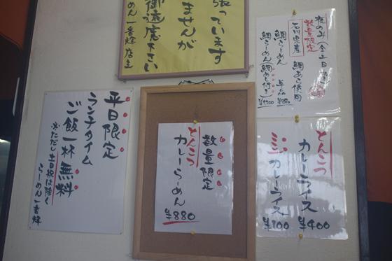 https://cdn-ak.f.st-hatena.com/images/fotolife/d/dreammiminabe53/20010103/20010103013110.jpg