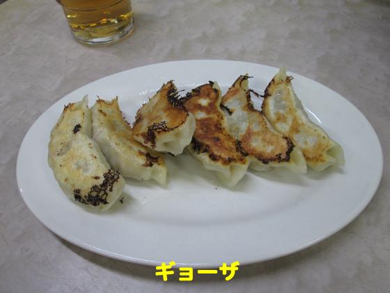 https://cdn-ak.f.st-hatena.com/images/fotolife/d/dreammiminabe53/20010103/20010103013340.jpg