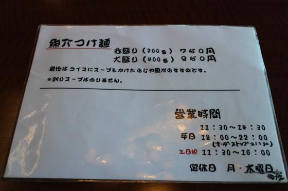https://cdn-ak.f.st-hatena.com/images/fotolife/d/dreammiminabe53/20010103/20010103013520.jpg