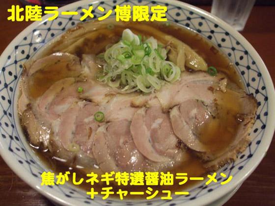 https://cdn-ak.f.st-hatena.com/images/fotolife/d/dreammiminabe53/20010103/20010103014340.jpg