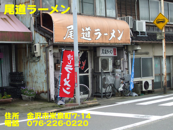 https://cdn-ak.f.st-hatena.com/images/fotolife/d/dreammiminabe53/20010103/20010103014610.jpg