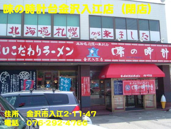 https://cdn-ak.f.st-hatena.com/images/fotolife/d/dreammiminabe53/20010103/20010103014730.jpg