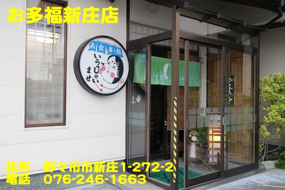 https://cdn-ak.f.st-hatena.com/images/fotolife/d/dreammiminabe53/20010103/20010103014810.jpg