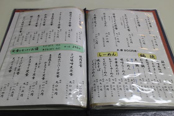 https://cdn-ak.f.st-hatena.com/images/fotolife/d/dreammiminabe53/20010103/20010103014820.jpg