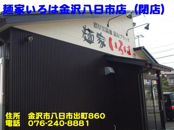 https://cdn-ak.f.st-hatena.com/images/fotolife/d/dreammiminabe53/20010103/20010103015150.jpg