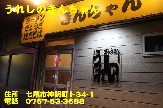 https://cdn-ak.f.st-hatena.com/images/fotolife/d/dreammiminabe53/20010103/20010103015240.jpg