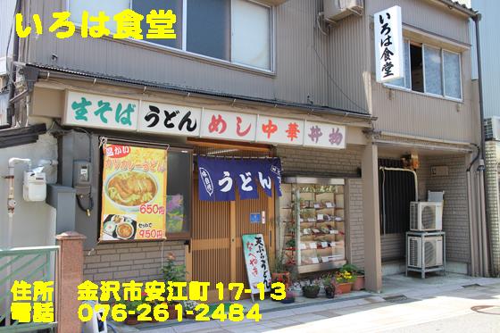https://cdn-ak.f.st-hatena.com/images/fotolife/d/dreammiminabe53/20010103/20010103015310.jpg