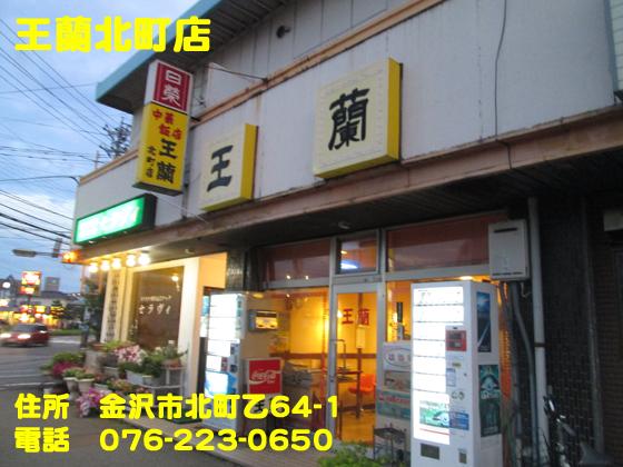 https://cdn-ak.f.st-hatena.com/images/fotolife/d/dreammiminabe53/20010103/20010103015820.jpg