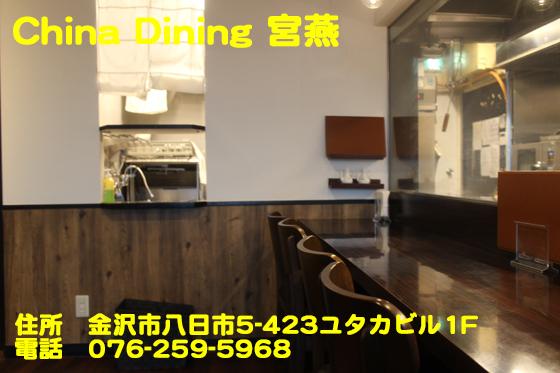 https://cdn-ak.f.st-hatena.com/images/fotolife/d/dreammiminabe53/20010103/20010103015930.jpg