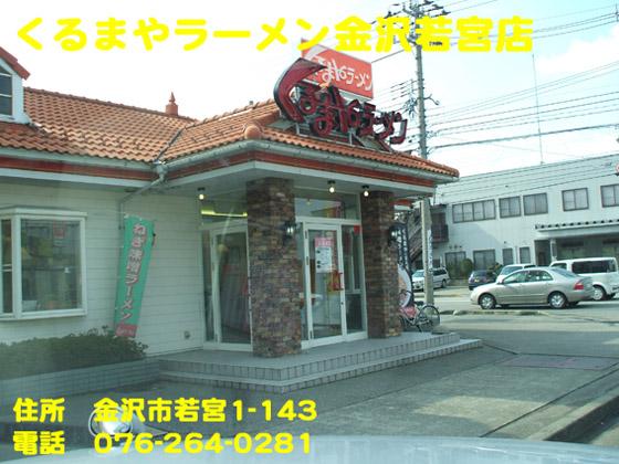 https://cdn-ak.f.st-hatena.com/images/fotolife/d/dreammiminabe53/20010103/20010103020020.jpg