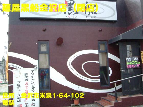 https://cdn-ak.f.st-hatena.com/images/fotolife/d/dreammiminabe53/20010103/20010103020100.jpg