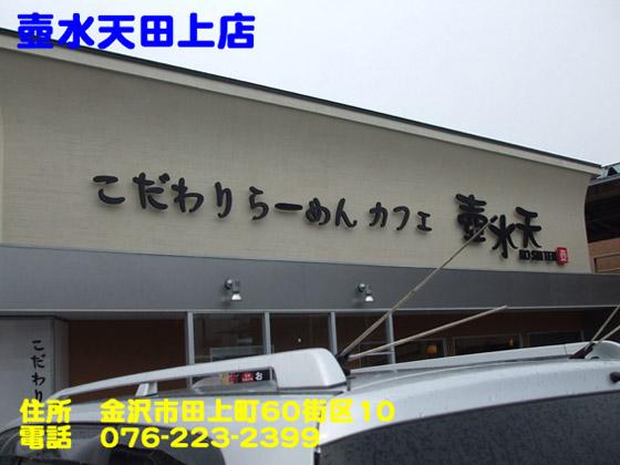 https://cdn-ak.f.st-hatena.com/images/fotolife/d/dreammiminabe53/20010103/20010103020310.jpg