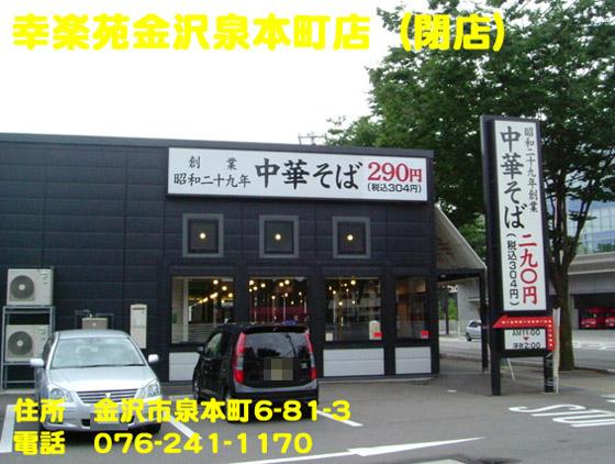https://cdn-ak.f.st-hatena.com/images/fotolife/d/dreammiminabe53/20010103/20010103020900.jpg
