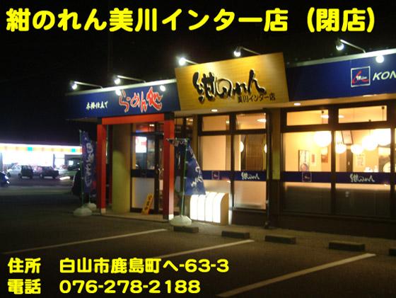 https://cdn-ak.f.st-hatena.com/images/fotolife/d/dreammiminabe53/20010103/20010103021230.jpg