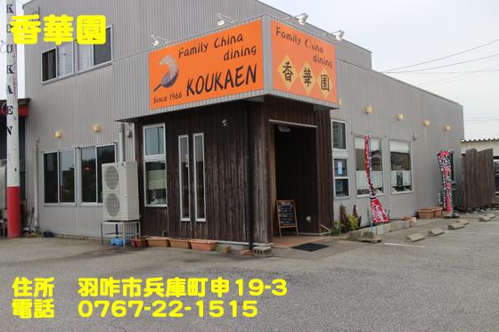 https://cdn-ak.f.st-hatena.com/images/fotolife/d/dreammiminabe53/20010103/20010103021301.jpg