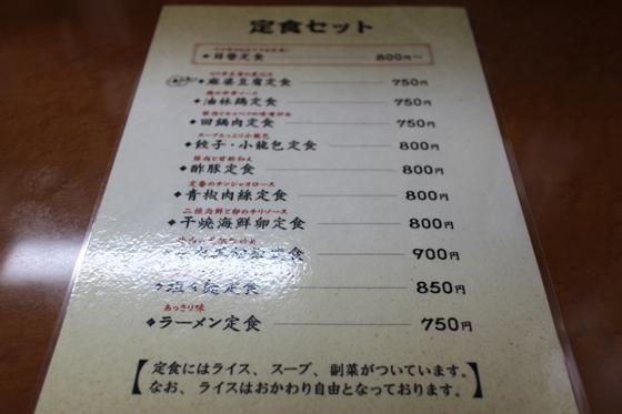 https://cdn-ak.f.st-hatena.com/images/fotolife/d/dreammiminabe53/20010103/20010103021401.jpg