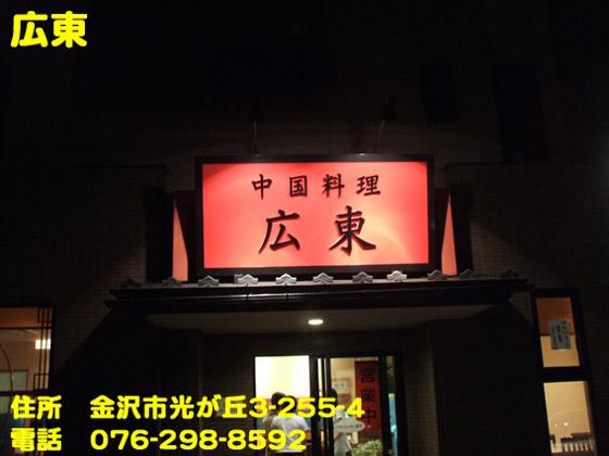 https://cdn-ak.f.st-hatena.com/images/fotolife/d/dreammiminabe53/20010103/20010103022120.jpg