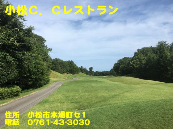 https://cdn-ak.f.st-hatena.com/images/fotolife/d/dreammiminabe53/20010103/20010103022310.jpg