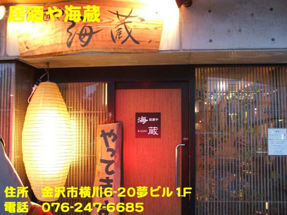 https://cdn-ak.f.st-hatena.com/images/fotolife/d/dreammiminabe53/20010103/20010103022340.jpg