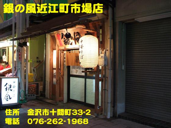 https://cdn-ak.f.st-hatena.com/images/fotolife/d/dreammiminabe53/20010103/20010103022600.jpg