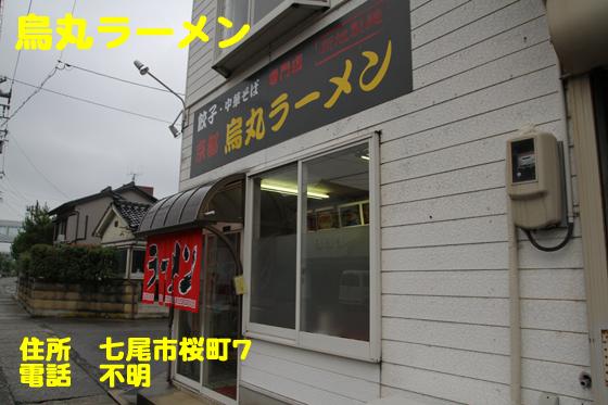 https://cdn-ak.f.st-hatena.com/images/fotolife/d/dreammiminabe53/20010103/20010103022620.jpg