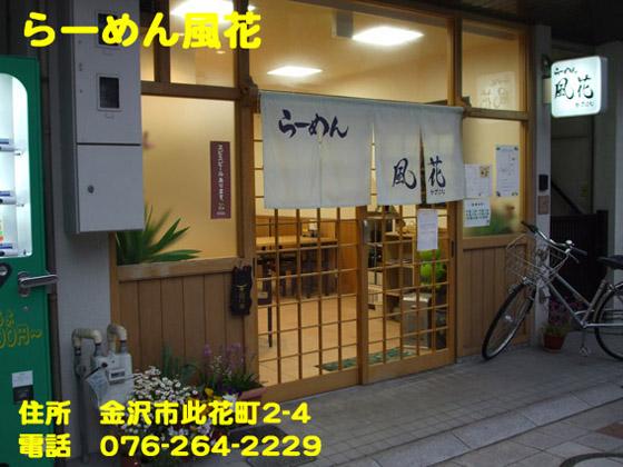 https://cdn-ak.f.st-hatena.com/images/fotolife/d/dreammiminabe53/20010103/20010103022840.jpg