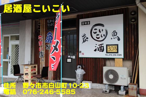 https://cdn-ak.f.st-hatena.com/images/fotolife/d/dreammiminabe53/20010103/20010103023020.jpg