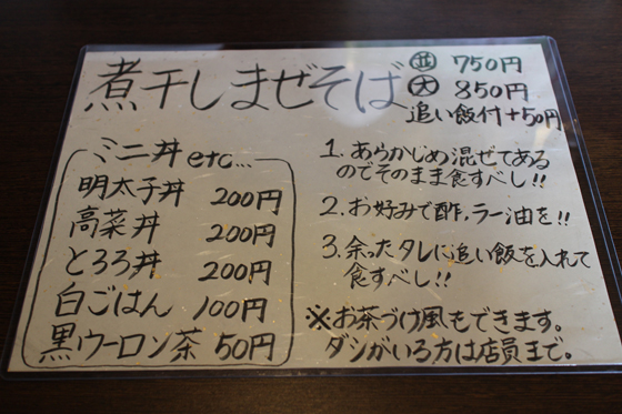 https://cdn-ak.f.st-hatena.com/images/fotolife/d/dreammiminabe53/20010103/20010103023031.jpg