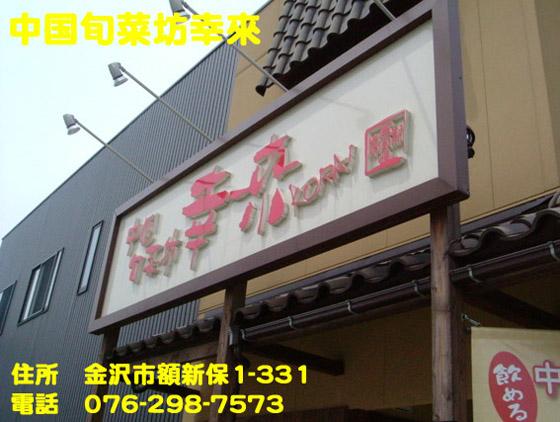 https://cdn-ak.f.st-hatena.com/images/fotolife/d/dreammiminabe53/20010103/20010103023300.jpg