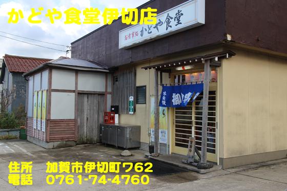https://cdn-ak.f.st-hatena.com/images/fotolife/d/dreammiminabe53/20010103/20010103023400.jpg