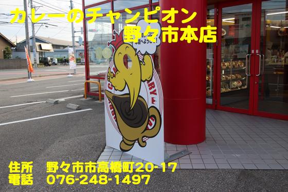https://cdn-ak.f.st-hatena.com/images/fotolife/d/dreammiminabe53/20010103/20010103023450.jpg