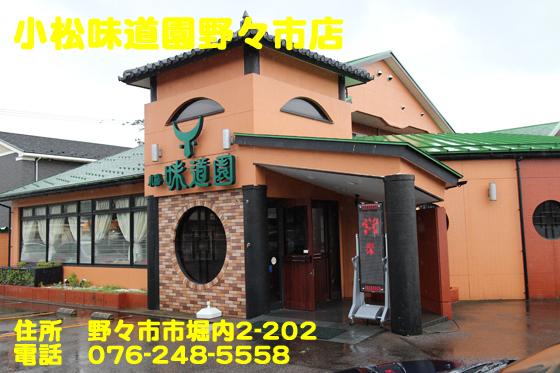 https://cdn-ak.f.st-hatena.com/images/fotolife/d/dreammiminabe53/20010103/20010103023520.jpg