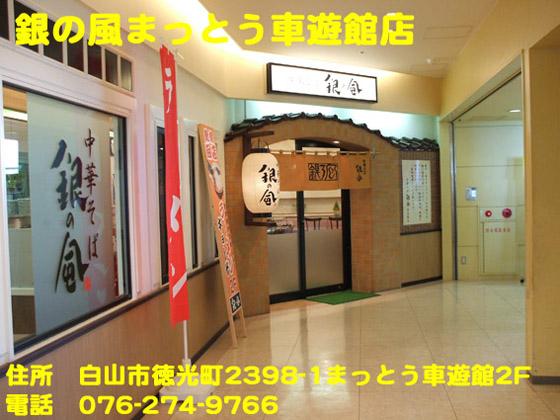 https://cdn-ak.f.st-hatena.com/images/fotolife/d/dreammiminabe53/20010103/20010103023600.jpg