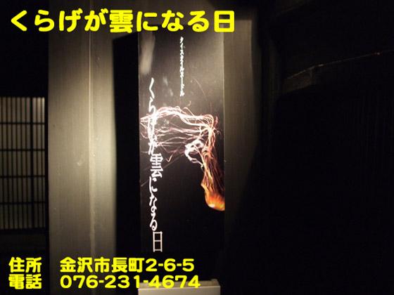 https://cdn-ak.f.st-hatena.com/images/fotolife/d/dreammiminabe53/20010103/20010103023650.jpg